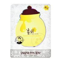 Тканевая маска Papa Recipe Bombee Whitening Honey Mask