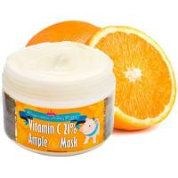 Маска для лица Elizavecca Milky Piggy Vitamin C 21% Ample Mask
