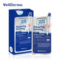 Тканевая маска для лица WellDerma Aquaring Soothing Weekly Smart Mask Sheet